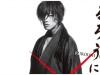 Filme de Rurouni Kenshin é licenciado em mais de 60 países, inclusive noBrasil!