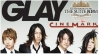 Banda GLAY – Show no CinemarkBrasil